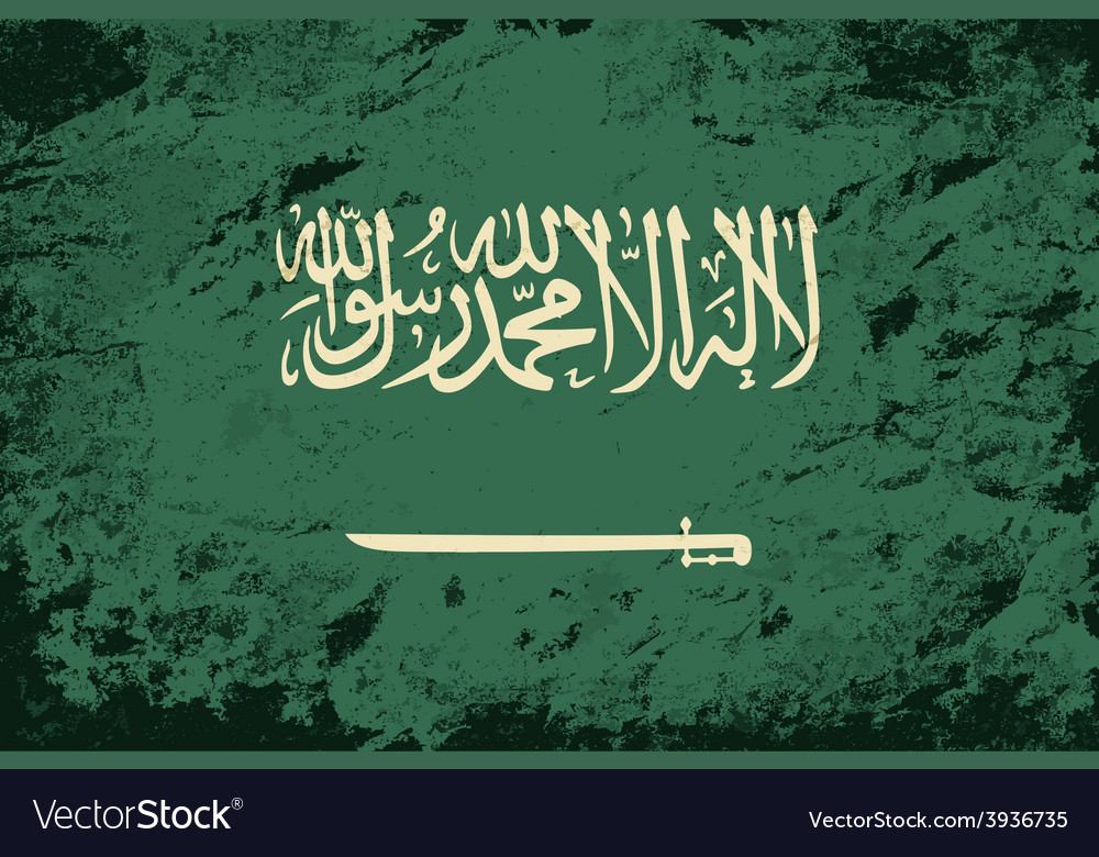 Saudi arabian flag grunge background vector | Price: 1 Credit (USD $1)