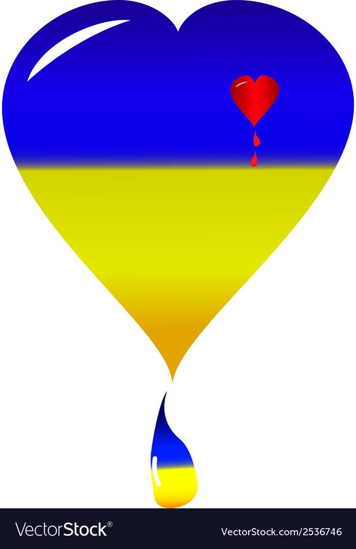 Ukraine heart nacional flag vector   Price: 1 Credit (USD $1)