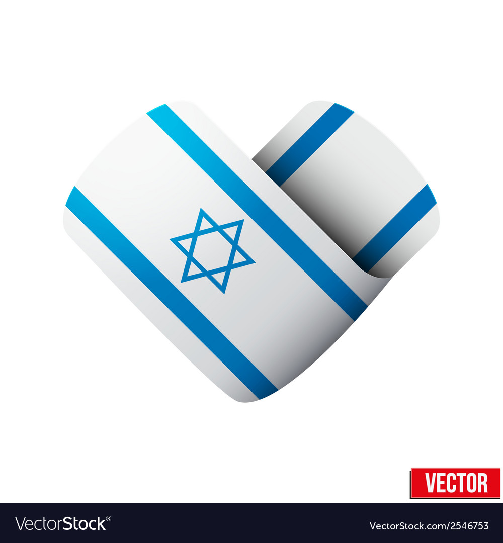Flag icon in the form of heart i love israel vector | Price: 1 Credit (USD $1)