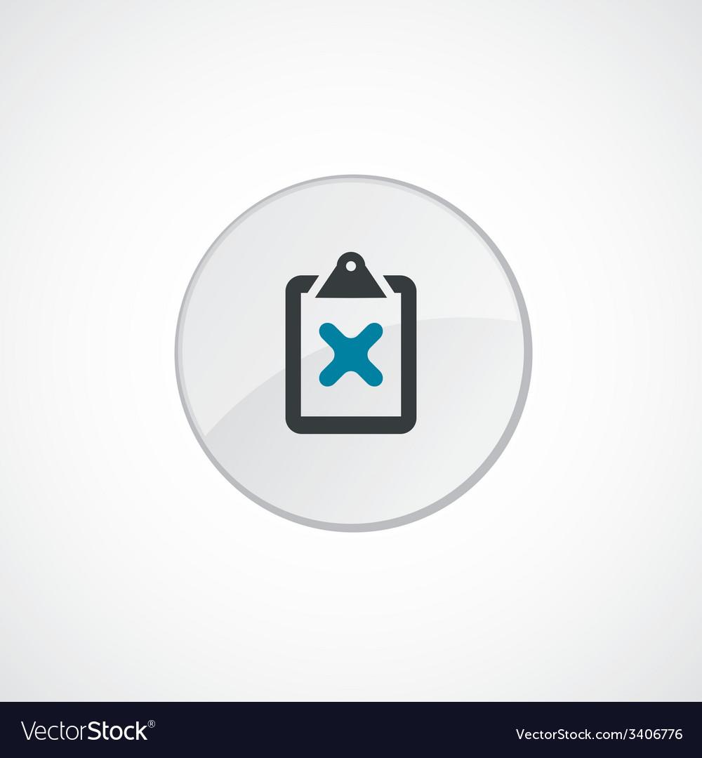 Denied icon 2 colored vector | Price: 1 Credit (USD $1)