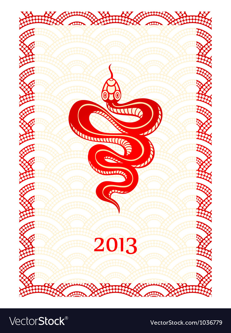 Snake new year card vector | Price: 1 Credit (USD $1)