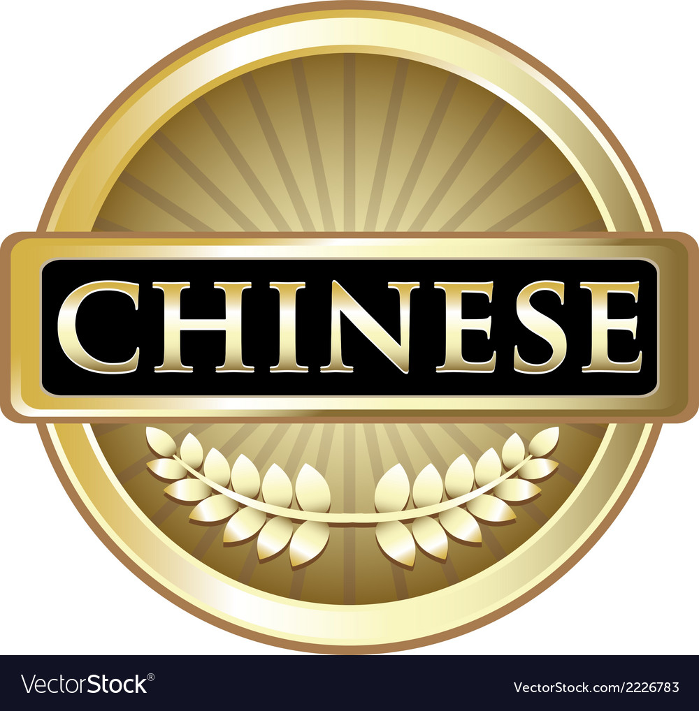 Chinese gold label vector | Price: 1 Credit (USD $1)