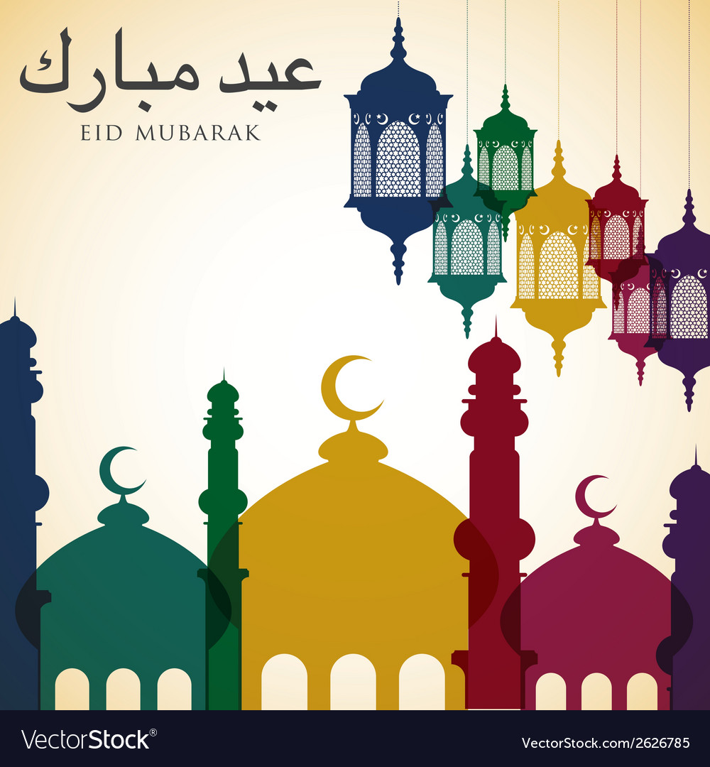 Bright eid card in format vector | Price: 1 Credit (USD $1)
