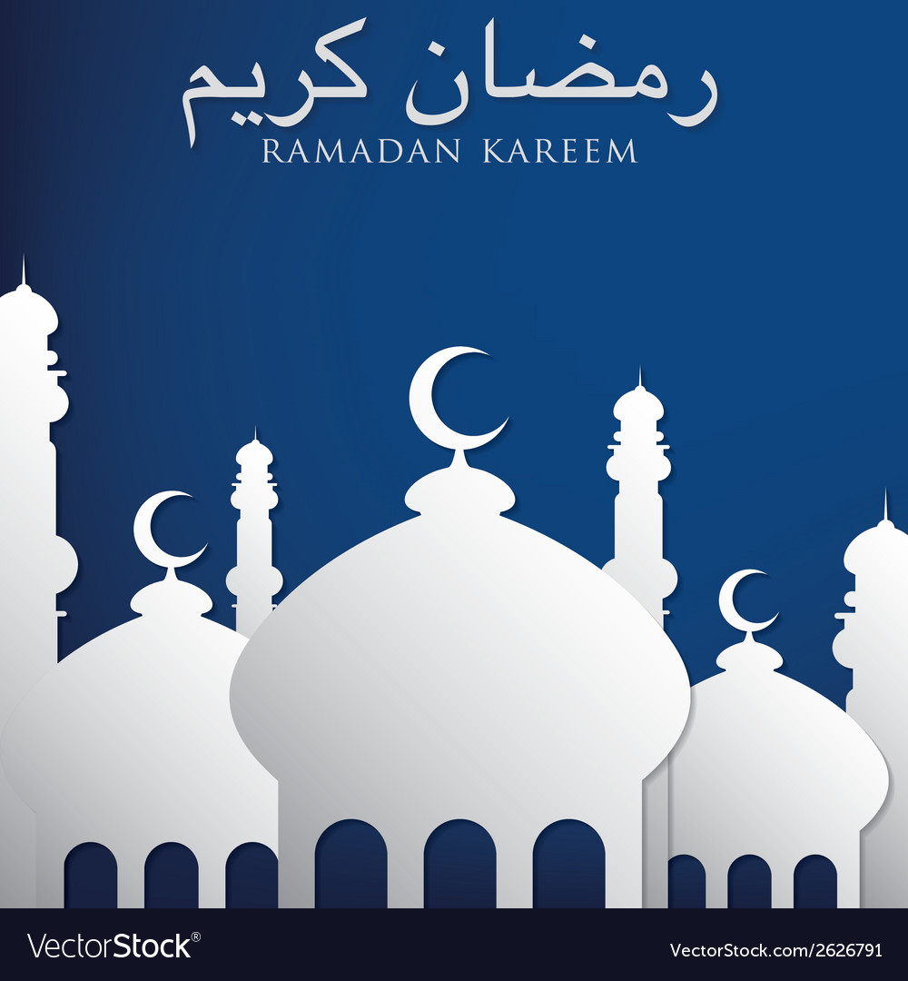 Mosque ramadan kareem generous ramadan card in vector | Price: 1 Credit (USD $1)