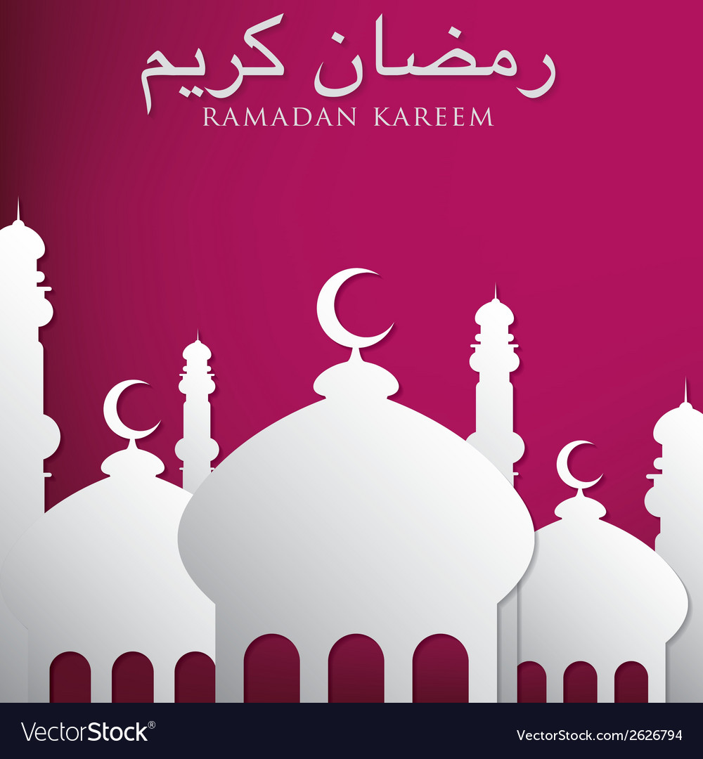 Mosque ramadan kareem generous ramadan card in vector | Price: 1 Credit (USD $1)