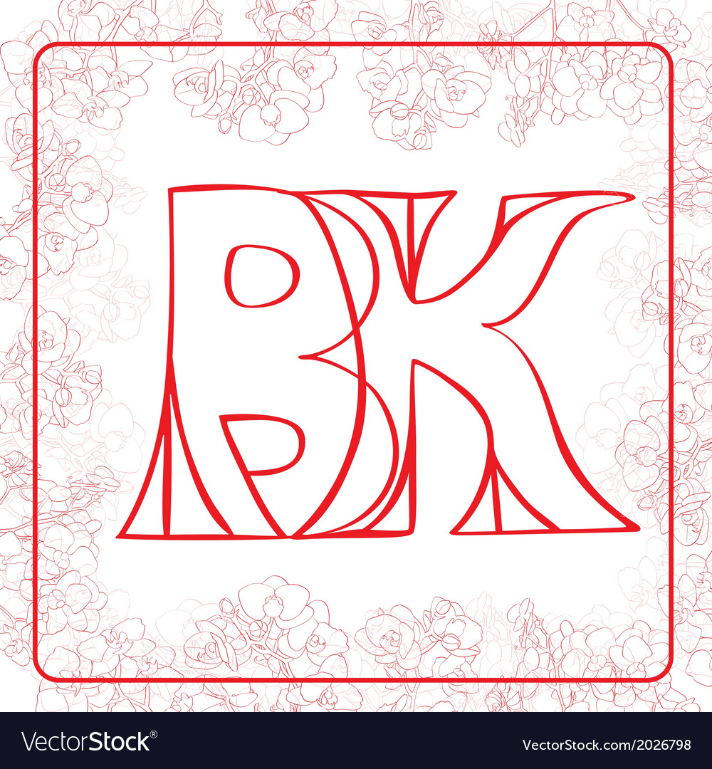 Bk monogram vector   Price: 1 Credit (USD $1)