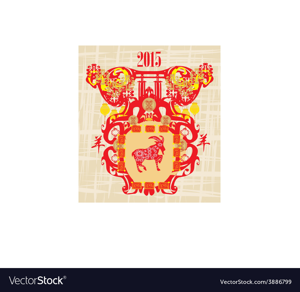 2015 year of the goat chinese mid autumn festival vector | Price: 1 Credit (USD $1)
