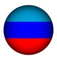 Flag of lugansk vector