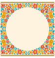 Cartoon floral border vector