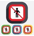 No human male sign icon person symbol vector
