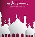 Mosque ramadan kareem generous ramadan card in vector