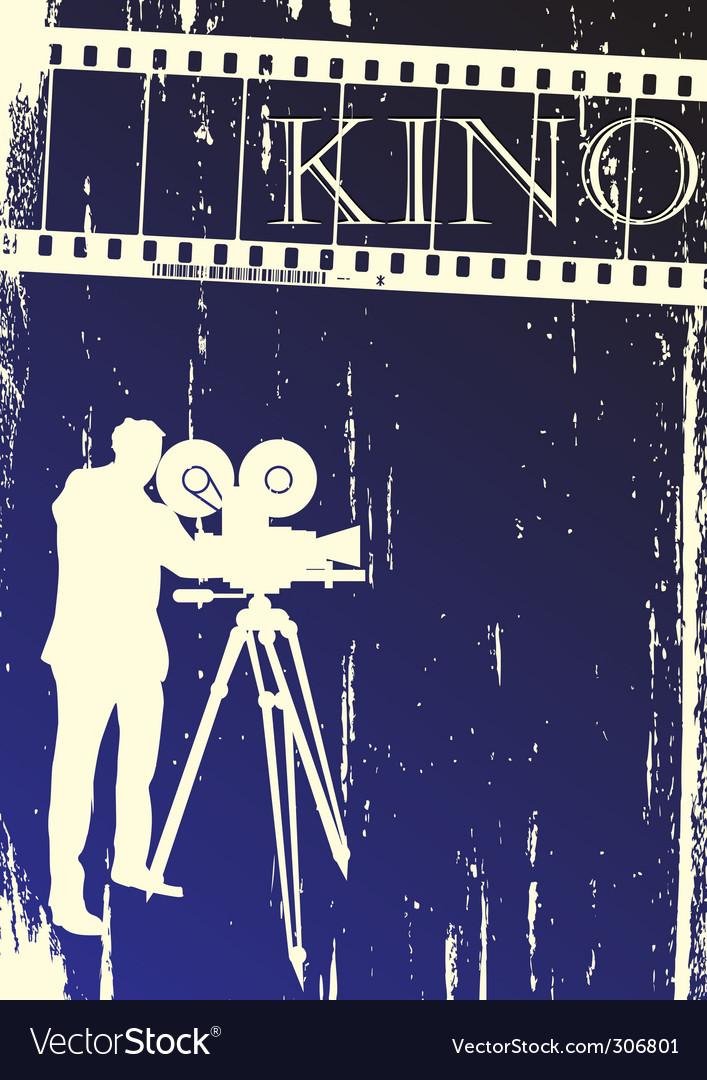 Cinema background vector | Price: 1 Credit (USD $1)