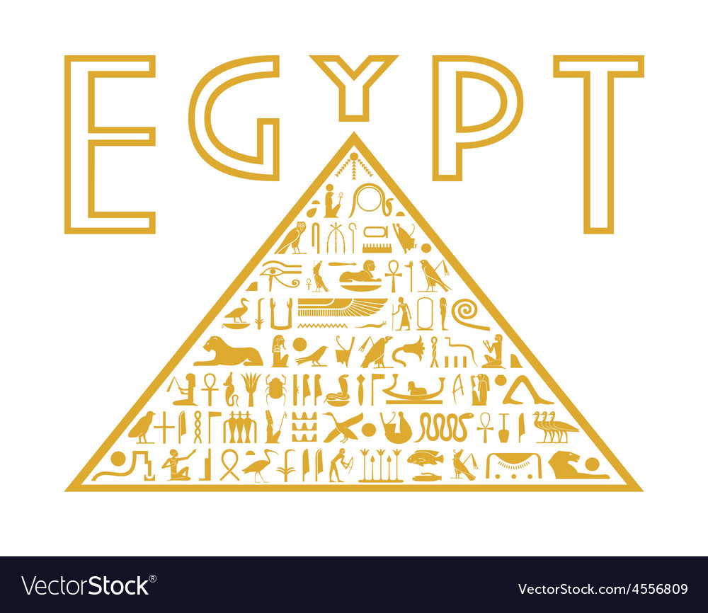 Pyramid of the hieroglyphs vector | Price: 1 Credit (USD $1)
