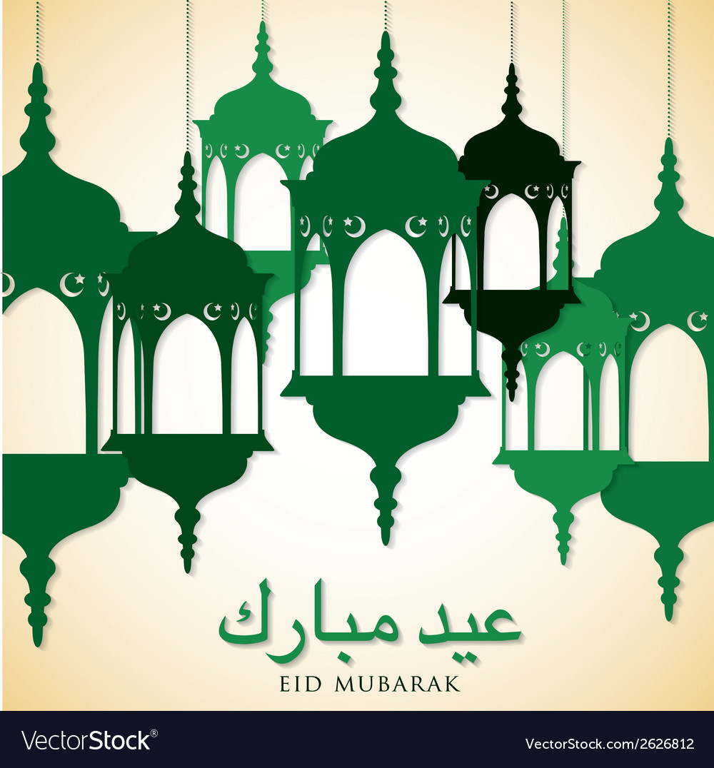 Lantern eid mubarak blessed eid card in format vector | Price: 1 Credit (USD $1)
