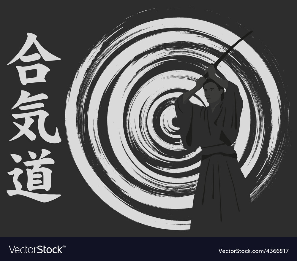 Aikido the man with we throw on an abstract vector   Price: 1 Credit (USD $1)