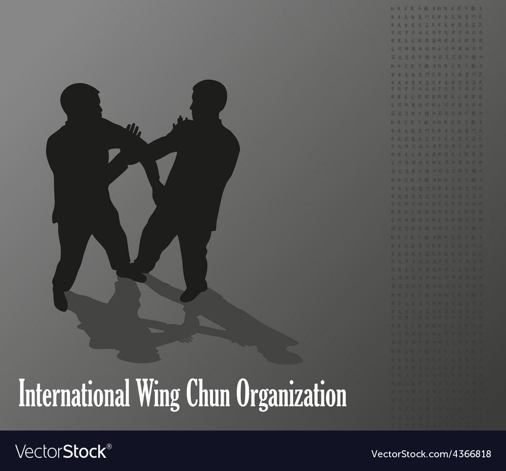 Men are engaged in the kung fu wing chun vector | Price: 1 Credit (USD $1)
