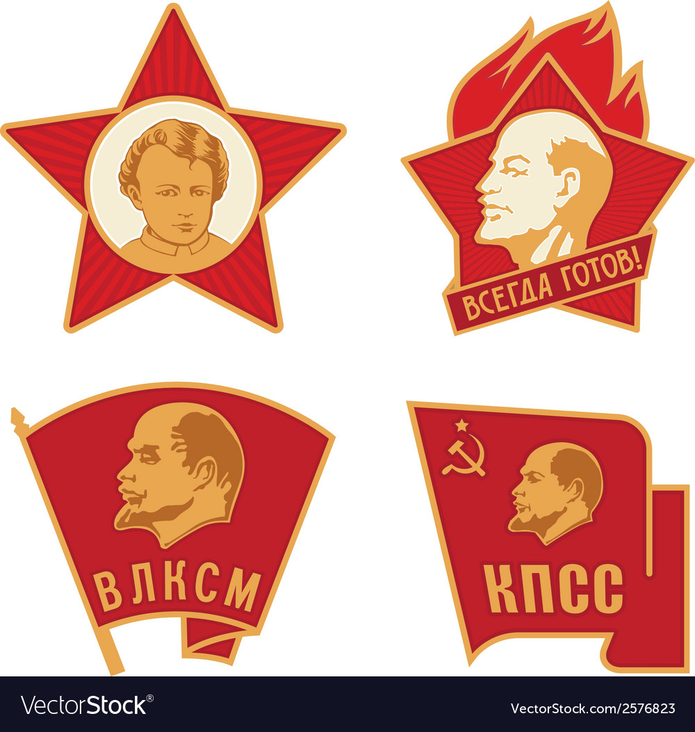 Soviet badges vector | Price: 1 Credit (USD $1)