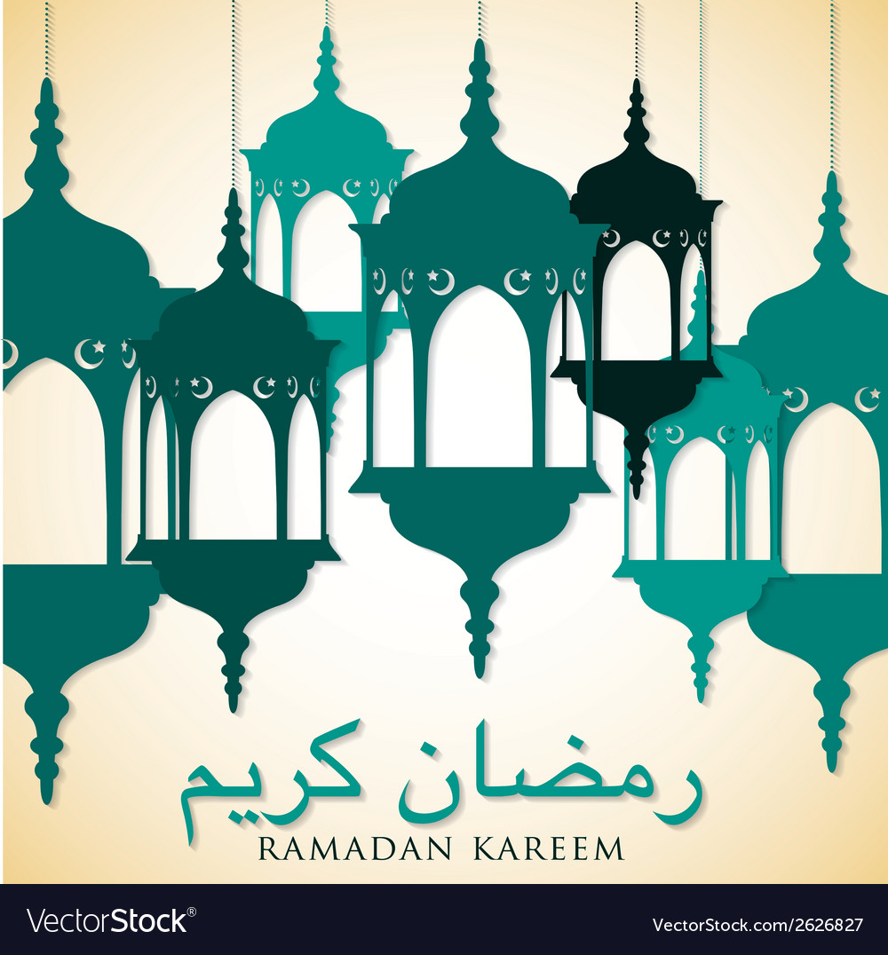 Lantern ramadan kareem generous ramadan card in vector | Price: 1 Credit (USD $1)