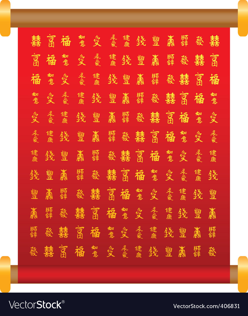 Chinese scroll vector | Price: 1 Credit (USD $1)