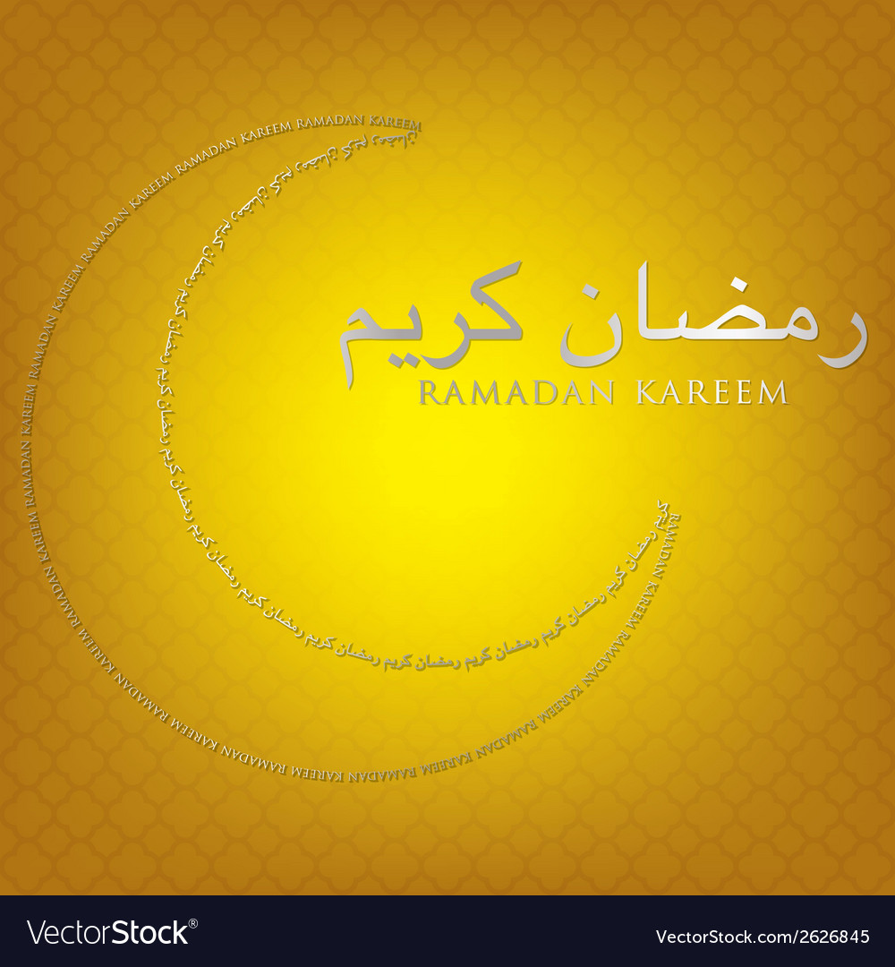 Moon made of words ramadan card in format vector | Price: 1 Credit (USD $1)