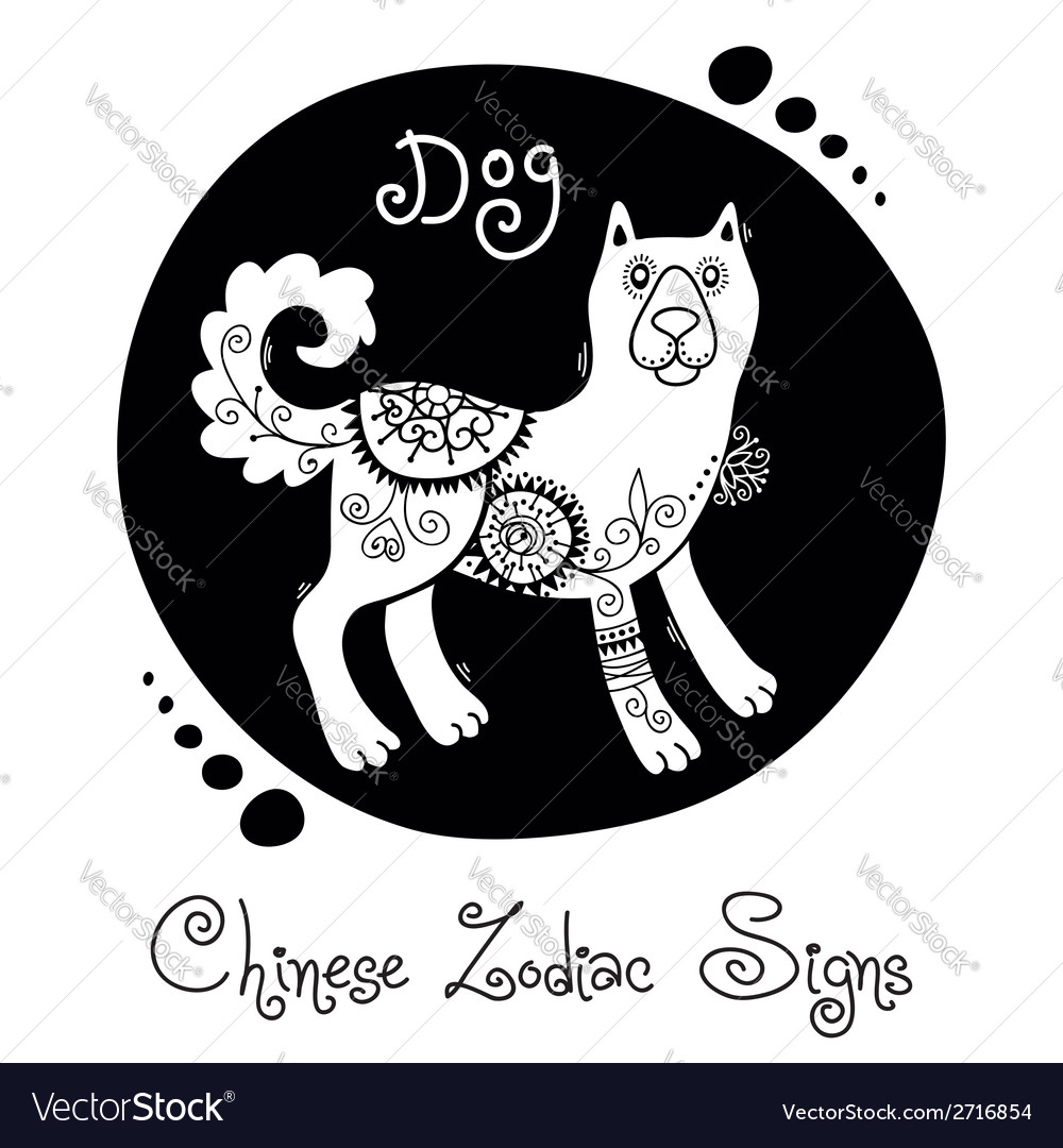 Dog chinese zodiac sign vector | Price: 1 Credit (USD $1)