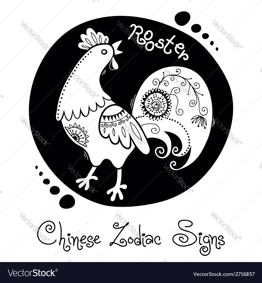 Rooster chinese zodiac sign vector | Price: 1 Credit (USD $1)