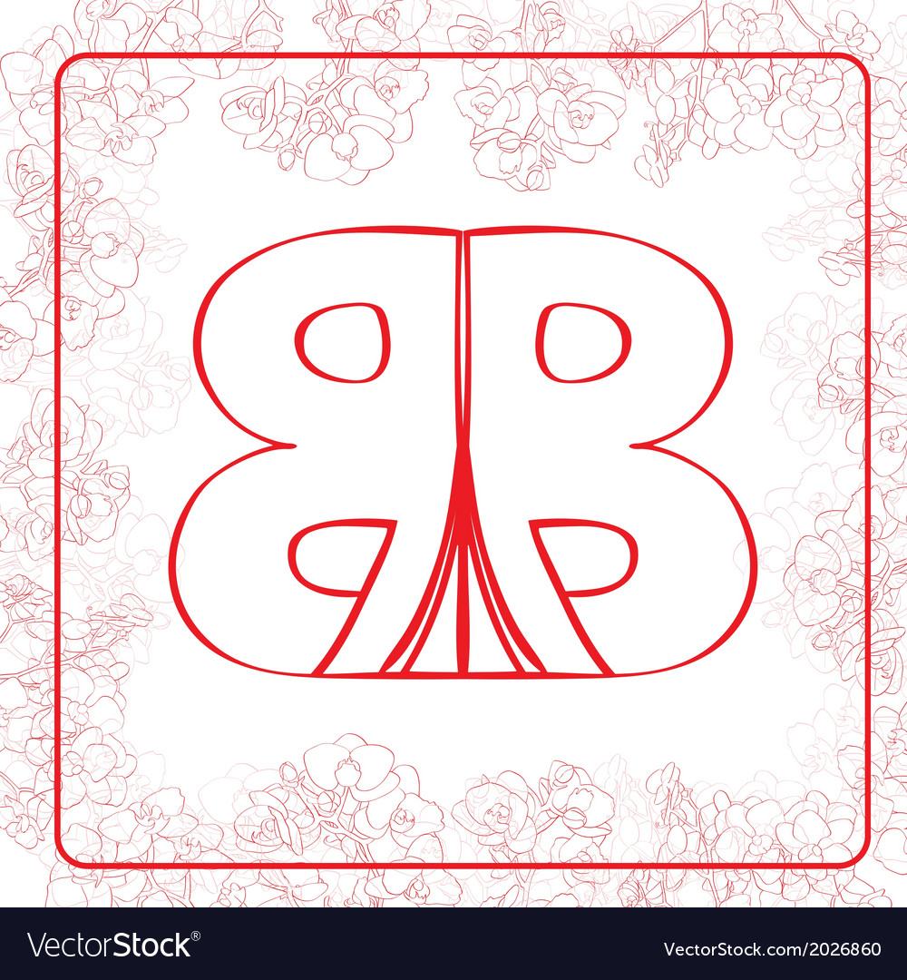 Bb monogram vector | Price: 1 Credit (USD $1)