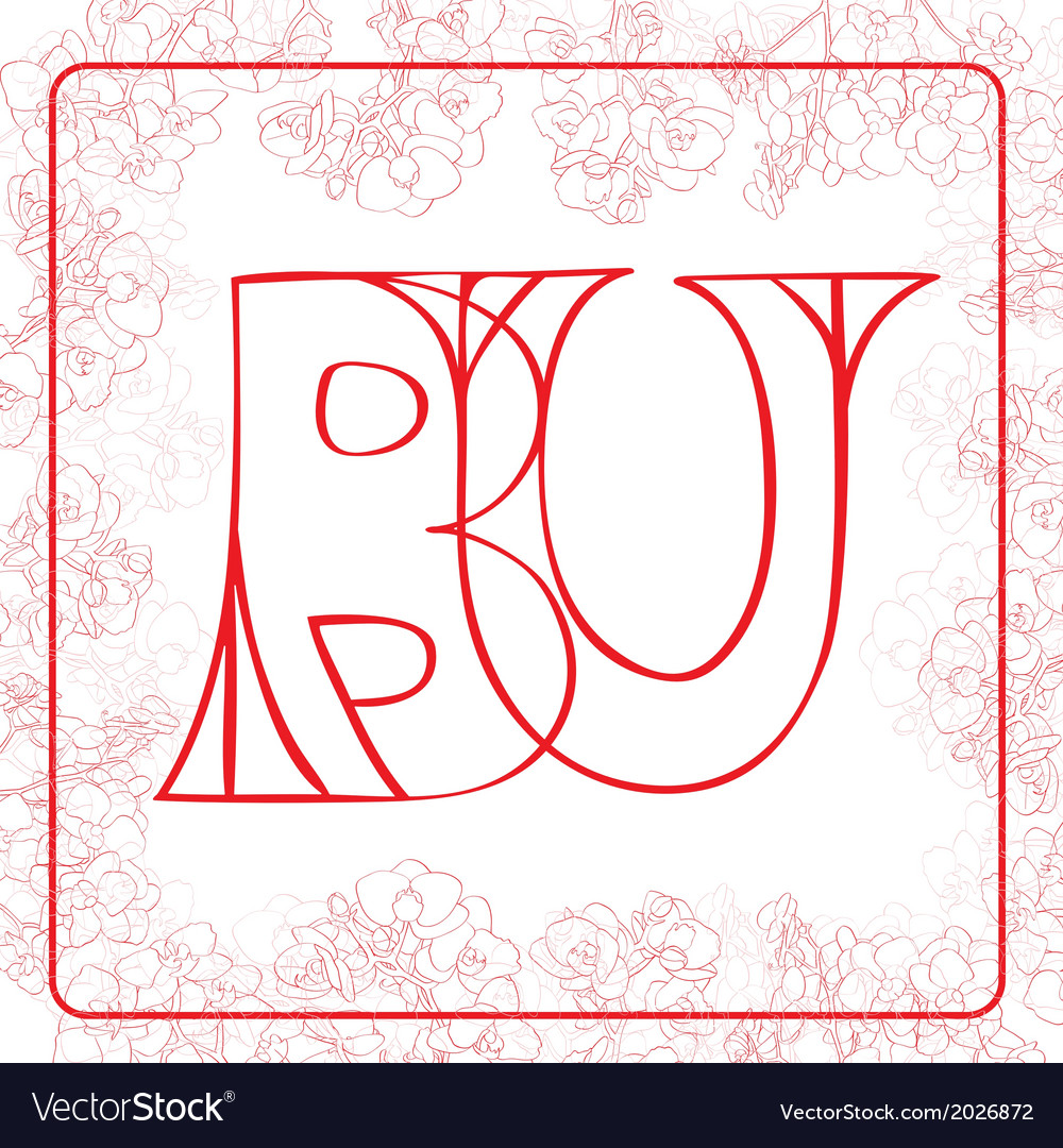 Bu monogram vector | Price: 1 Credit (USD $1)
