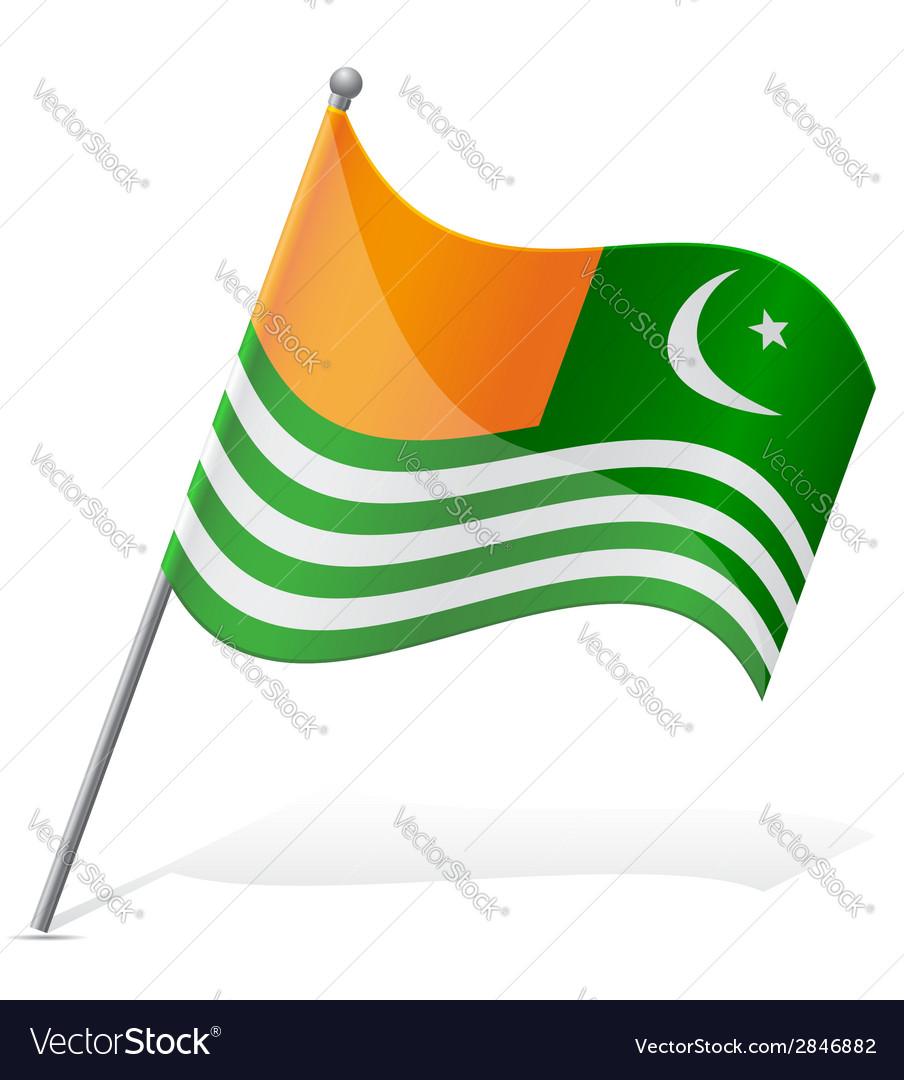 Flag of azad kashmir vector | Price: 1 Credit (USD $1)