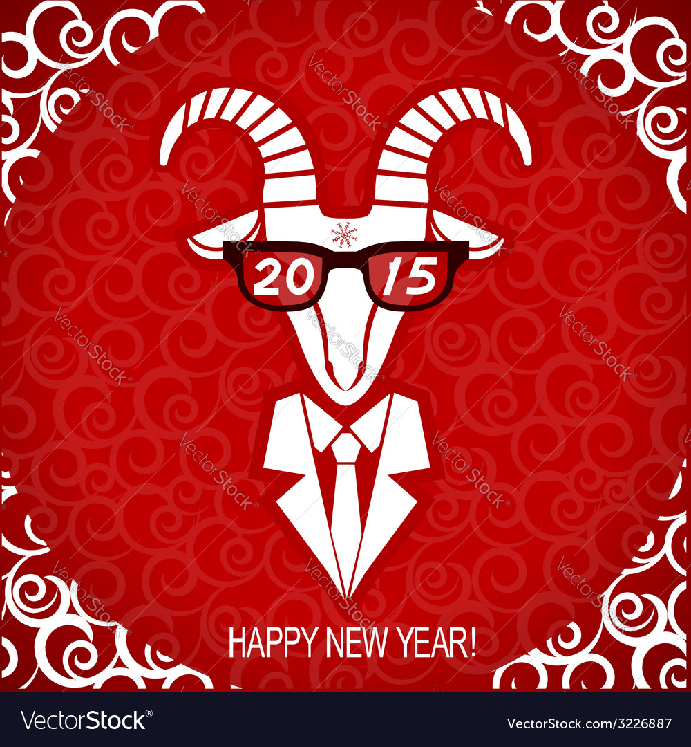 New year goat wear in business suit and glasses vector | Price: 1 Credit (USD $1)