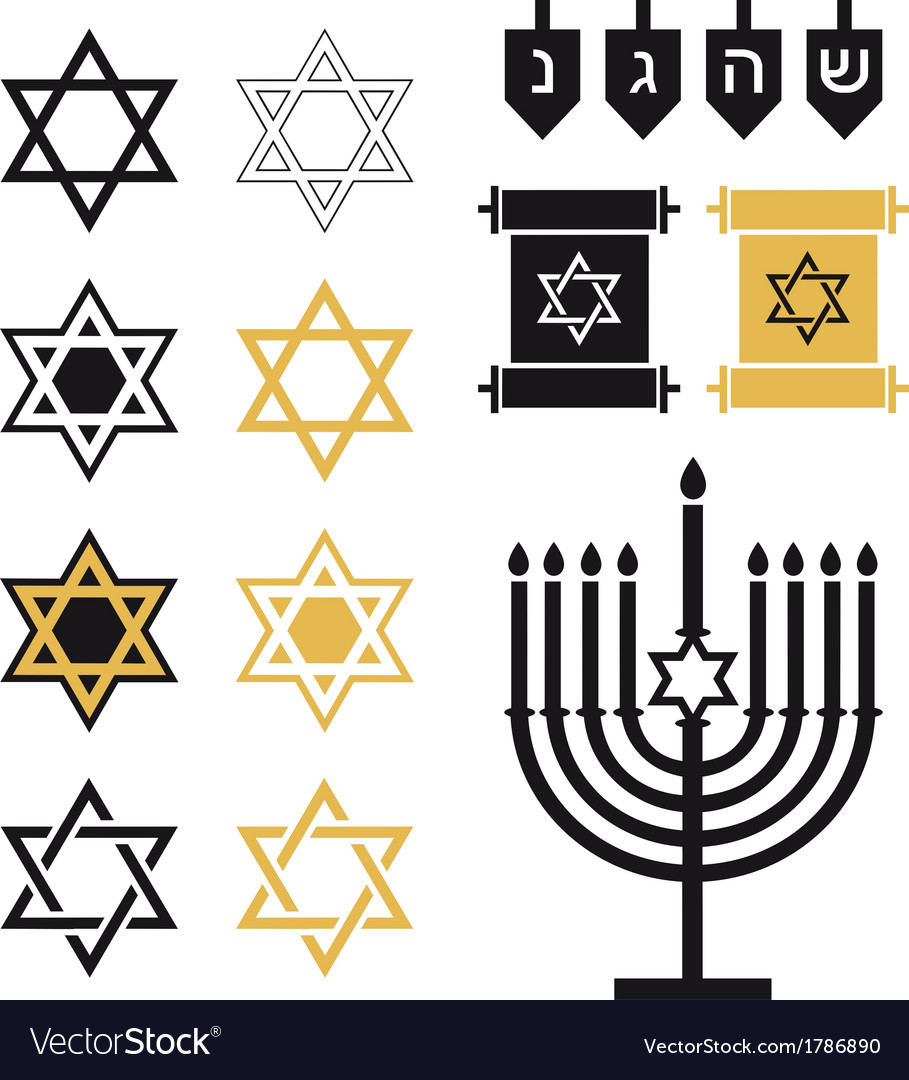 Jewish stars religious icon set vector | Price: 1 Credit (USD $1)