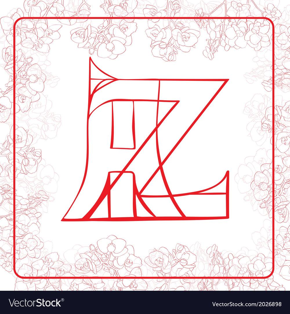 Az monogram vector | Price: 1 Credit (USD $1)