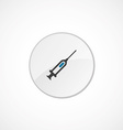 Syringe icon 2 colored vector