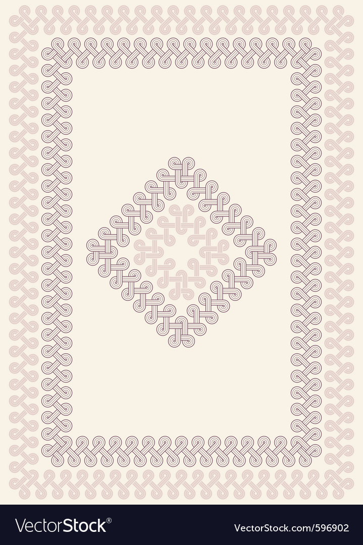 Ornament knot vector | Price: 1 Credit (USD $1)