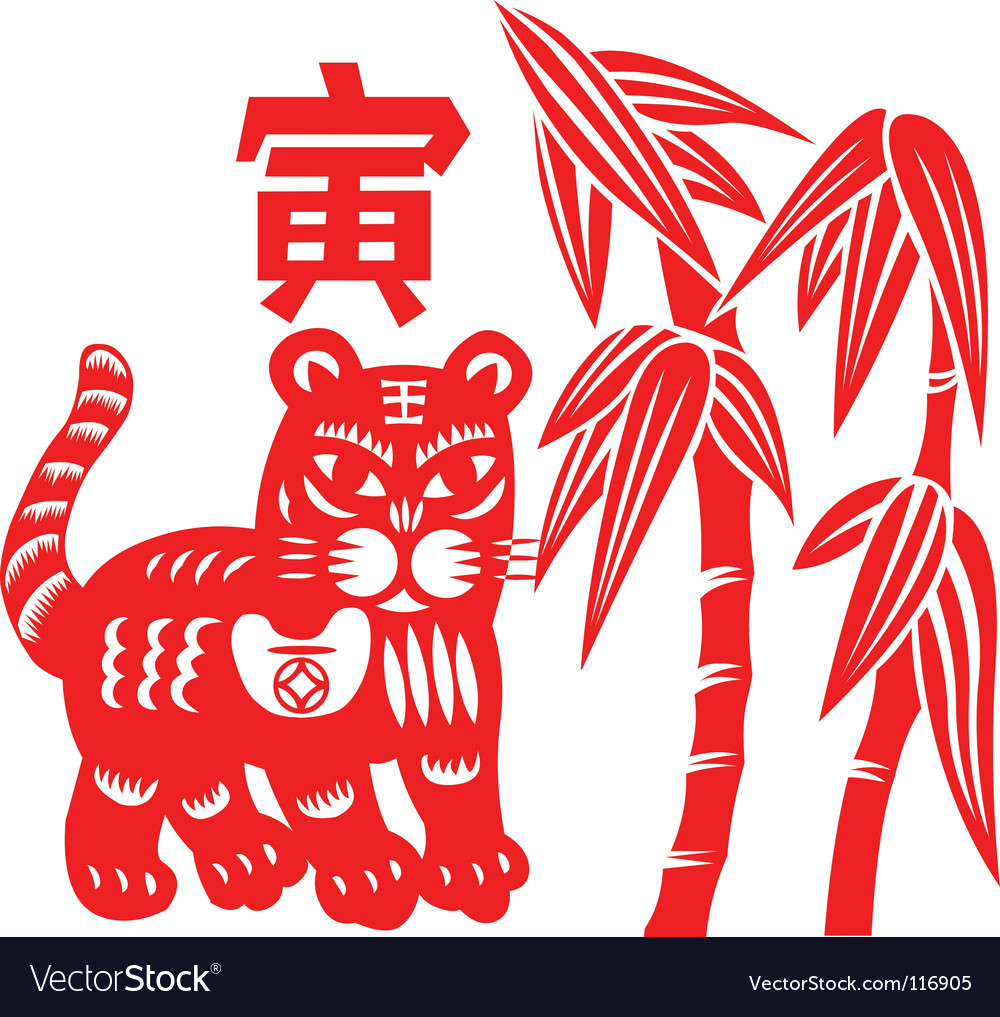 Chinese new year tiger vector | Price: 1 Credit (USD $1)