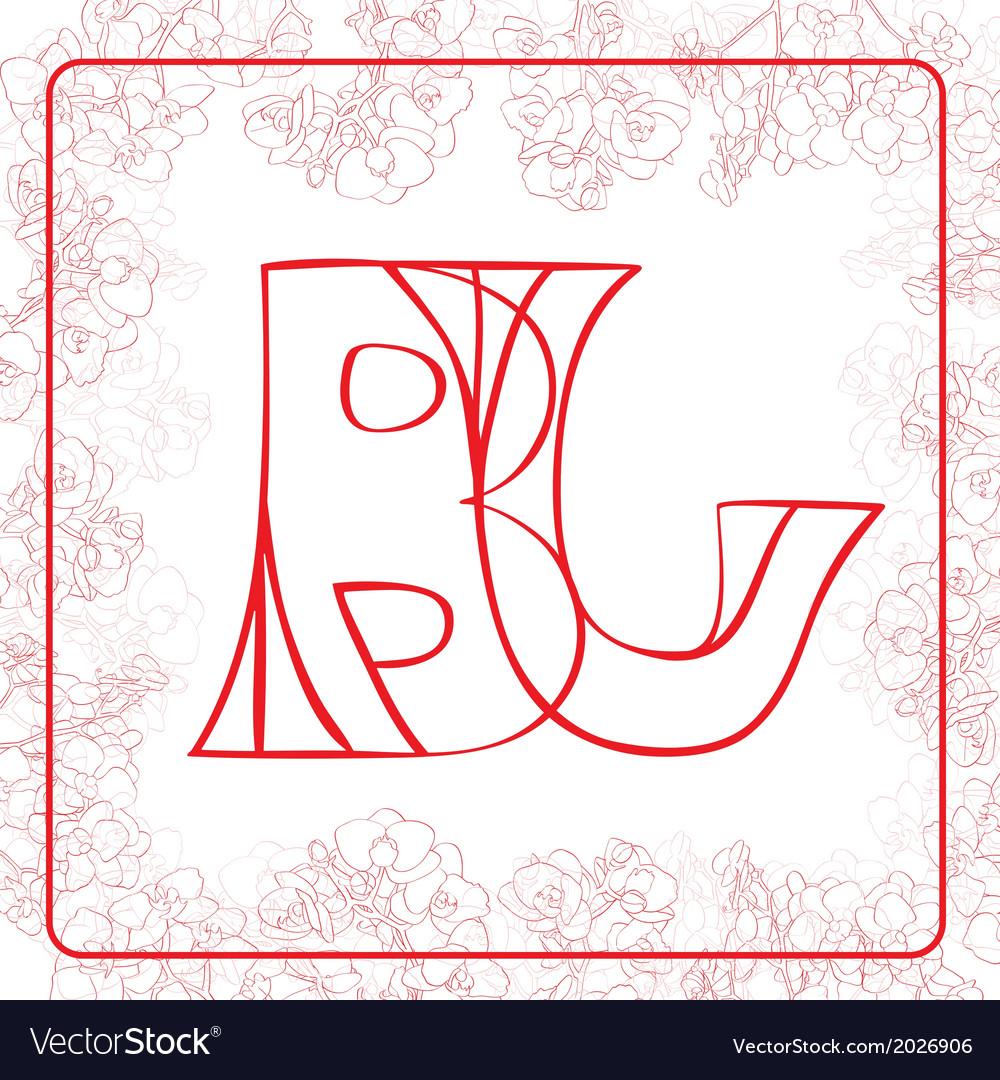 Bj monogram vector | Price: 1 Credit (USD $1)