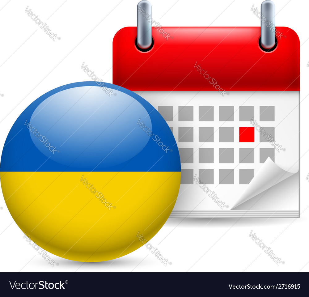 Icon of national day in ukraine vector | Price: 1 Credit (USD $1)