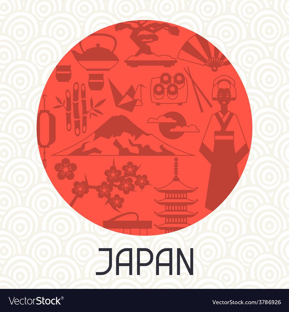 Japan background design vector | Price: 1 Credit (USD $1)