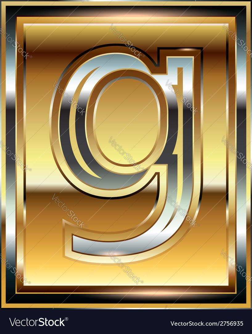 Ingot font letter g vector | Price: 1 Credit (USD $1)