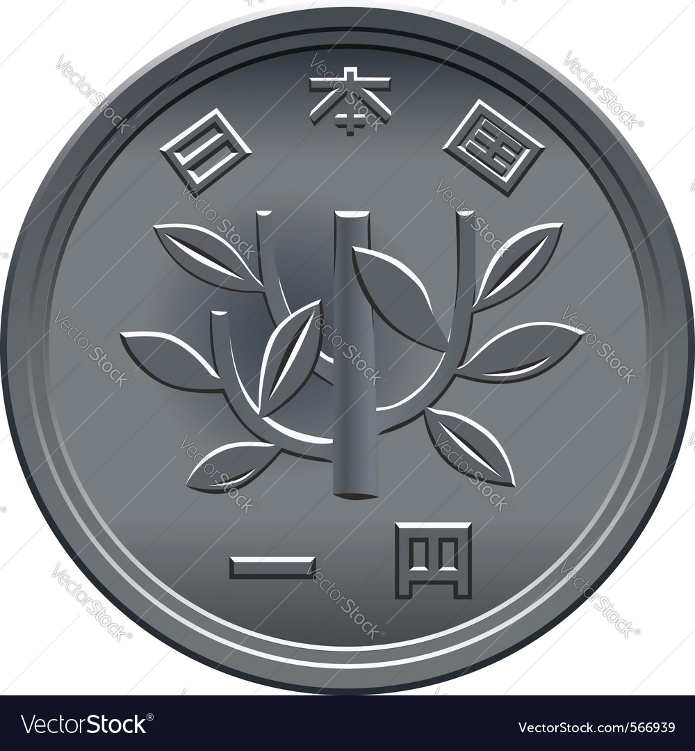 Japanese coin one yen vector | Price: 1 Credit (USD $1)