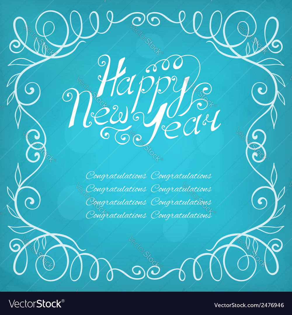 Happy new year hand lettering calligraphic frame vector | Price: 1 Credit (USD $1)
