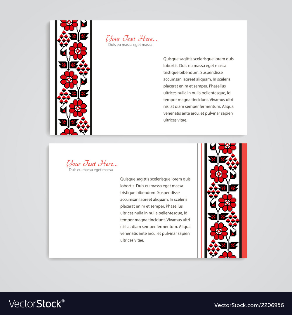 Document form with ukrainian embroidered borders vector | Price: 1 Credit (USD $1)