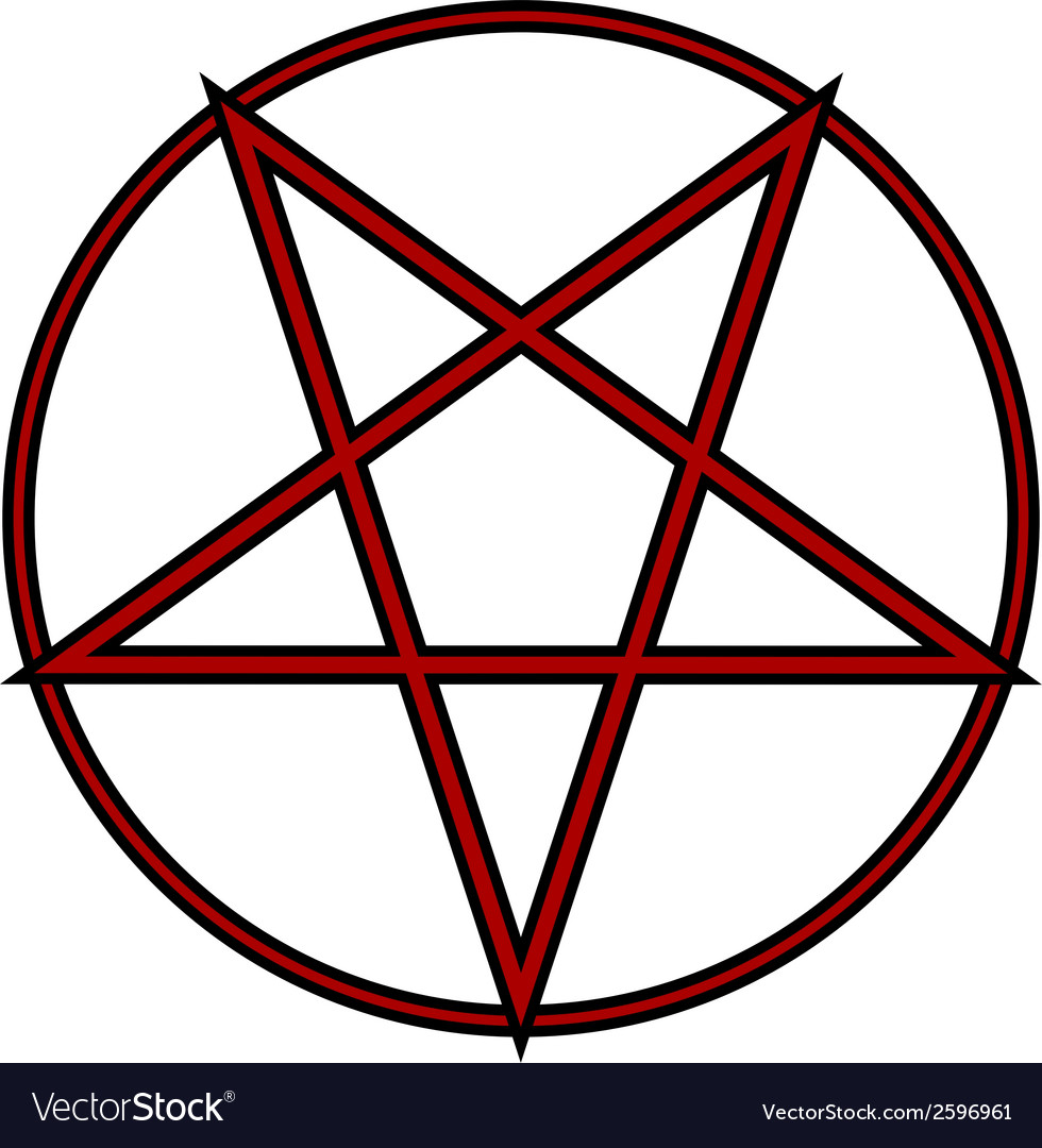Pentagram icon vector | Price: 1 Credit (USD $1)