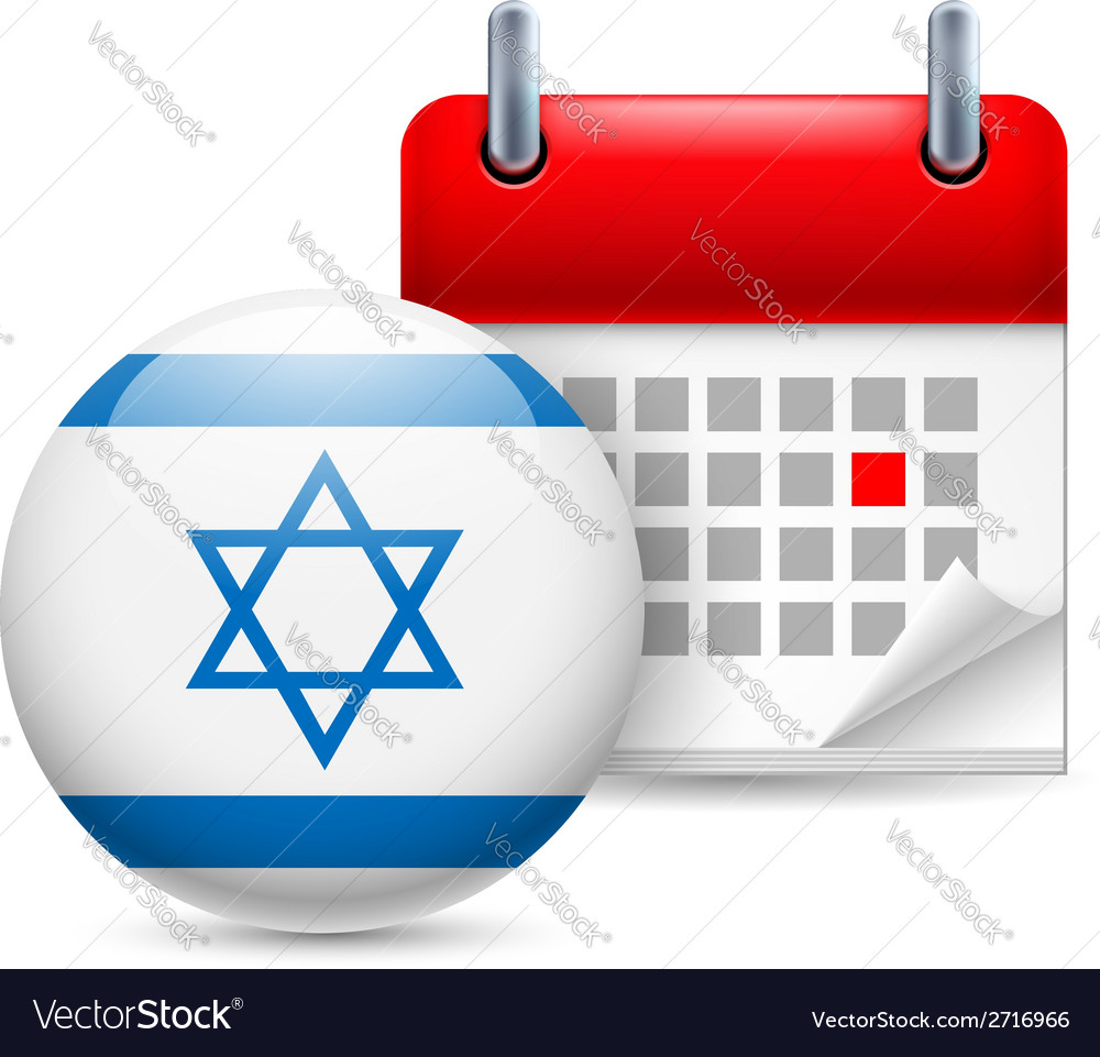 Icon of national day in israel vector | Price: 1 Credit (USD $1)