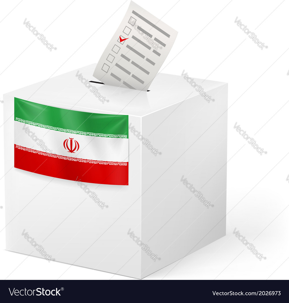 Ballot box with voting paper iran vector | Price: 1 Credit (USD $1)