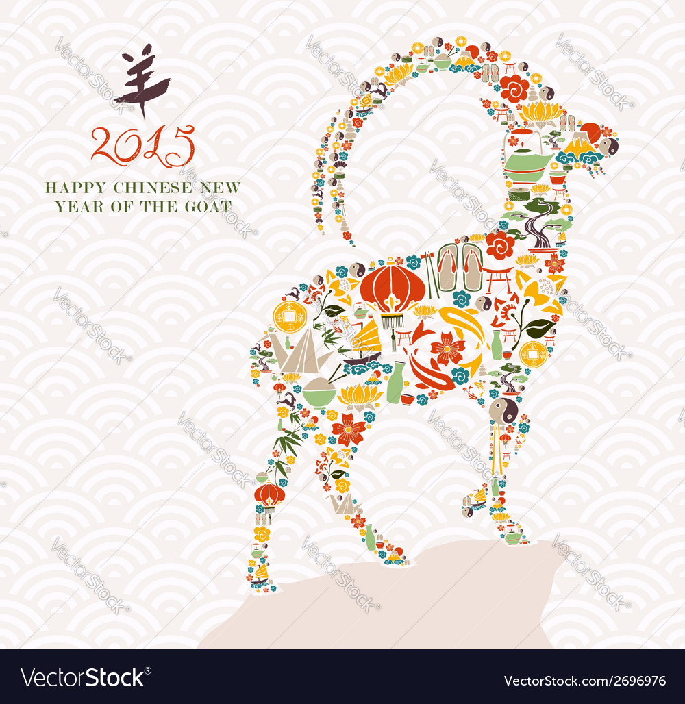 2015 new year of the goat vector | Price: 1 Credit (USD $1)