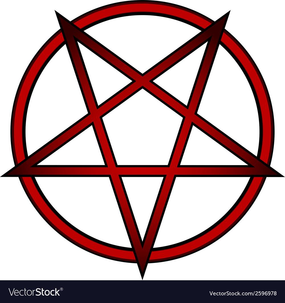 Pentagram icon vector | Price: 1 Credit (USD $1)