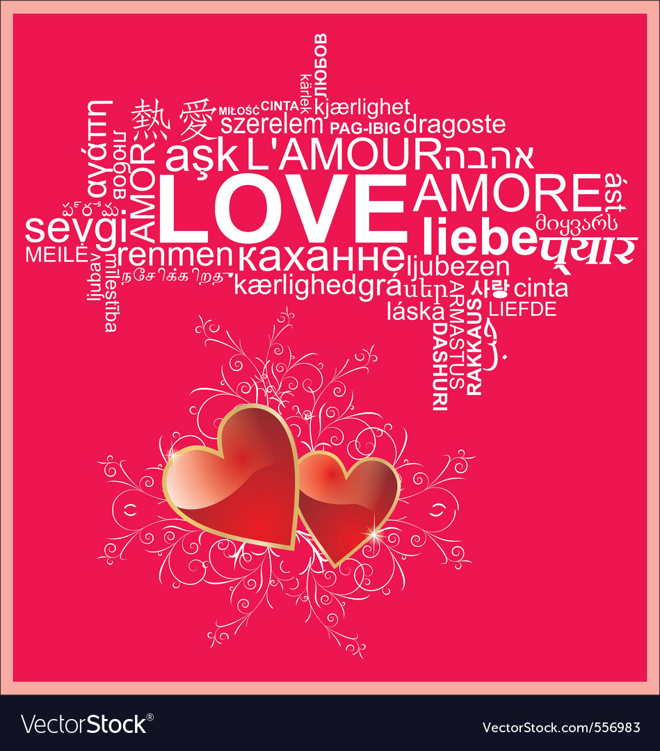 Love background vector | Price: 1 Credit (USD $1)