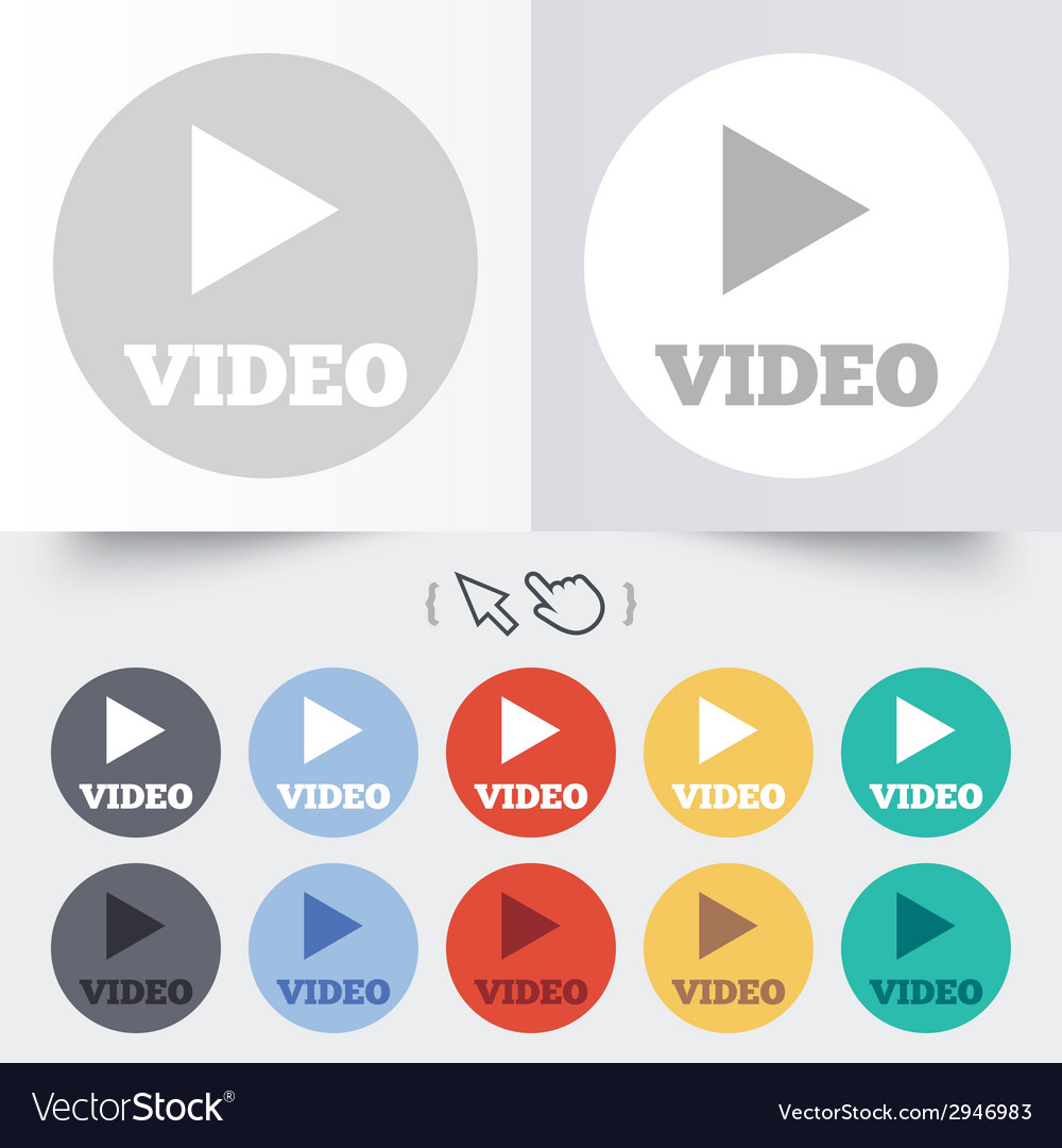 Play video sign icon player navigation symbol vector | Price: 1 Credit (USD $1)