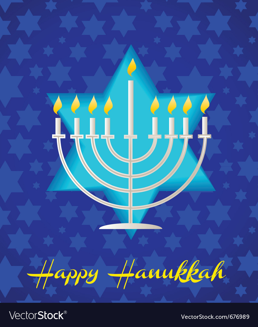 Happy hanukah vector | Price: 1 Credit (USD $1)